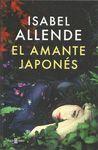 AMANTE JAPONES,EL