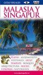 MALASIA Y SINGAPUR GUIAS VISUALES 2012