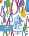 NUEVO HOLA JESÚS 5 AÑOS RELIGIÓN INFANTIL